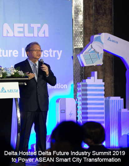 Delta Future Industry Summit