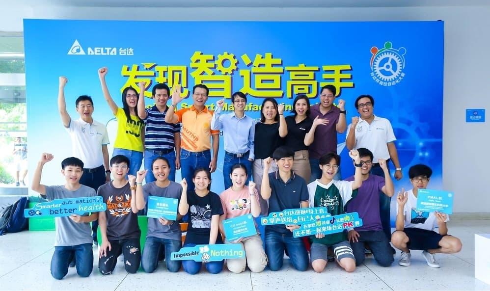 DET CSR activities